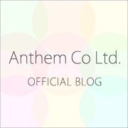 Web制作会社Anthem Co Ltd – Blog